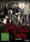 DVD: WHAT WE DO IN THE SHADOWS (2014)