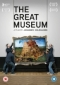 DVD: THE GREAT MUSEUM (2014)
