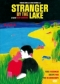 DVD: STRANGER BY THE LAKE (2013)