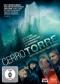 DVD: CERRO TORRE - NICHT DEN HAUCH EINER CHANCE (2014)