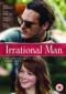 DVD: IRRATIONAL MAN (2015)