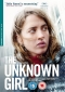 DVD: THE UNKNOWN GIRL (2016)