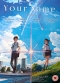 DVD: YOUR NAME (2016)