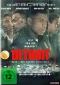 DVD: DETROIT (2017)